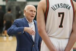 Herb Kohl Ersan Ilyasova Milwaukee Bucks